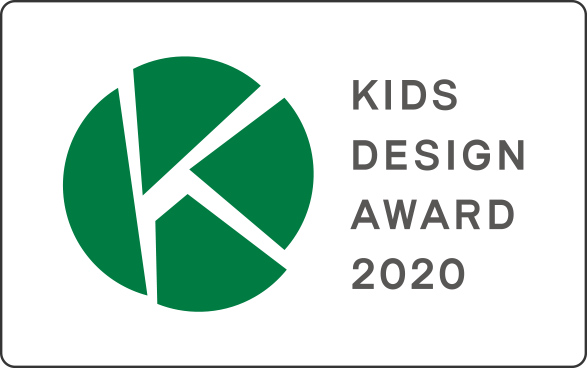 KIDS DESIGN AWARD 2020
